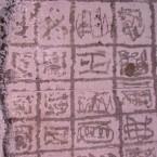 12-壁文字